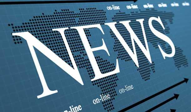 Молодежные новости