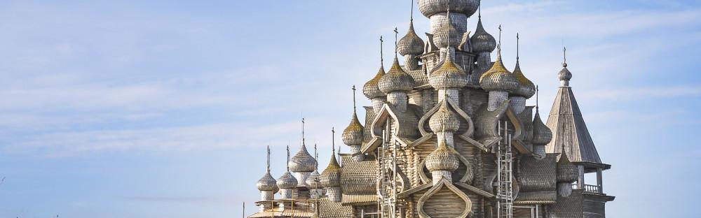 Прекрасные места России, где однажды должен побывать каждый